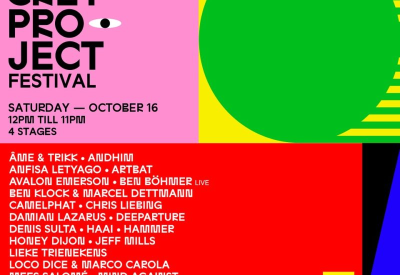 Secret Project Festival ADE 2021